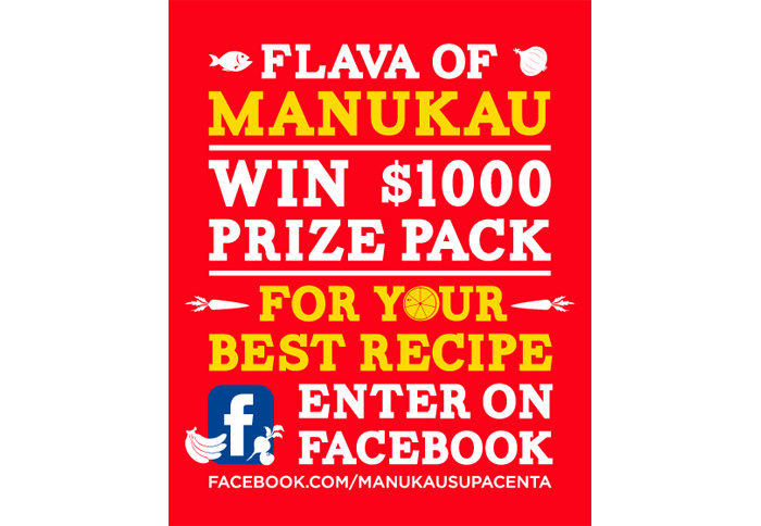 Manukau-Supa-Centa-Competition-Poster