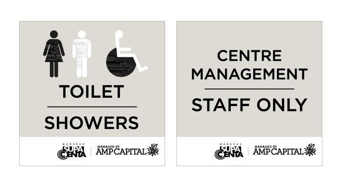 manukau-supa-centre-signage-design